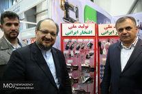 افتتاح نمایشگاه ماشین آلات،منسوجات خانگی و محصولات نساجی