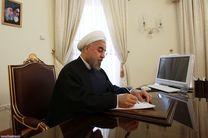 روحانی لایحه اصلاح قانون مبارزه با پولشویی را به مجلس ارسال کرد
