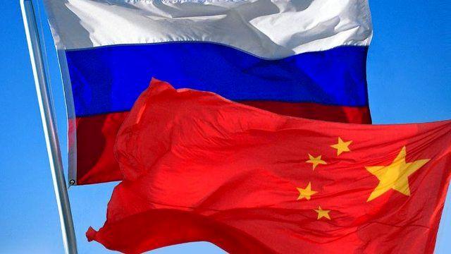 تاکید روسیه و چین بر مقابله با یکجانبه گرایی آمریکا