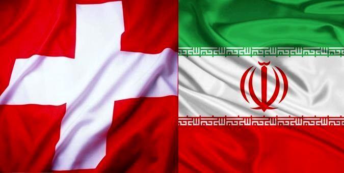 سفیر سوئیس در ایران به وزارت خارجه احضار شد