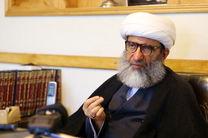 بیانیه مهم آیت الله سیفی مازندرانی حفظه الله خطاب به آقای آملی لاریجانی از اعضای شورای نگهبان