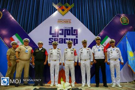 اختتامیه ششمین مسابقات اربابان سلاح و پایان جام دریا