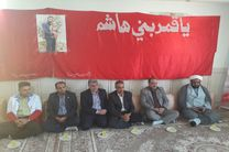 مدیرعامل هلال احمر استان اصفهان با خانواده شهید حججی دیدار کرد