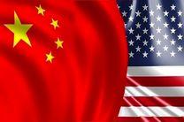 چین، شرکت های آمریکایی را تحریم می کند