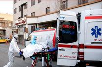 پیک پنجم کرونا با ۱۰۰۰ ماموریت روزانه برای اورژانس مشهد