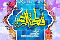 ویژه برنامه ای در امامزاده رقیه خاتون نطنز برگزار می شود