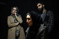 اجرای نمایش چشم ها در پردیس شهرزاد