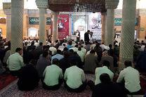 مراسم بزرگداشت شهدای حمله تروریستی اهواز در سنندج برگزار شد