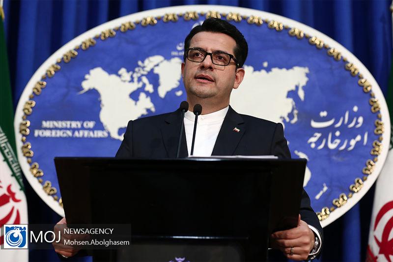 واکنش سخنگوی وزارت خارجه به اظهارات مکرون