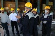 چالش ها و موانع رونق تولید در صنعت ذوب آهن اصفهان بررسی شد