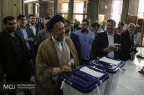 مردم با حضور در انتخابات امنیت کشور را حفظ میکنند