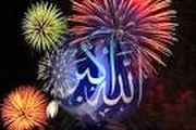 پخش همزمان ندای الله اکبر از شبکههای رادیویی