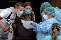 جدیدترین آمار مبتلایان به کرونا در جهان/ بیش از ۱۱۰ میلیون مبتلا