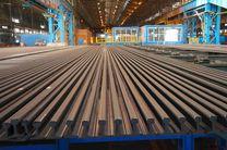 تولید ریل در شرکت ذوب آهن اصفهان 3 برابر سال گذشته