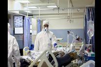 مساعدت ۲ میلیارد و ۹۰۰ میلیون ریالی گروه توکا فولاد برای مقابله با ویروس کرونا