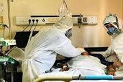 کرونا در کرمانشاه به وضعیت خطرناکی رسیده است/ ثبت 150 مبتلا طی 24 ساعت گذشته