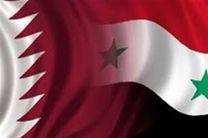 گام های اولیه قطر و سوریه برای ازسرگیری روابط