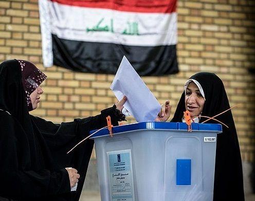 برگزاری انتخابات پارلمانی عراق در اصفهان