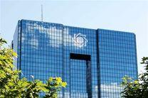 تمهیدات بانک مرکزی برای زائران اربعین/ زائران میتوانند مبلغ یکصد هزار دینار دریافت کنند