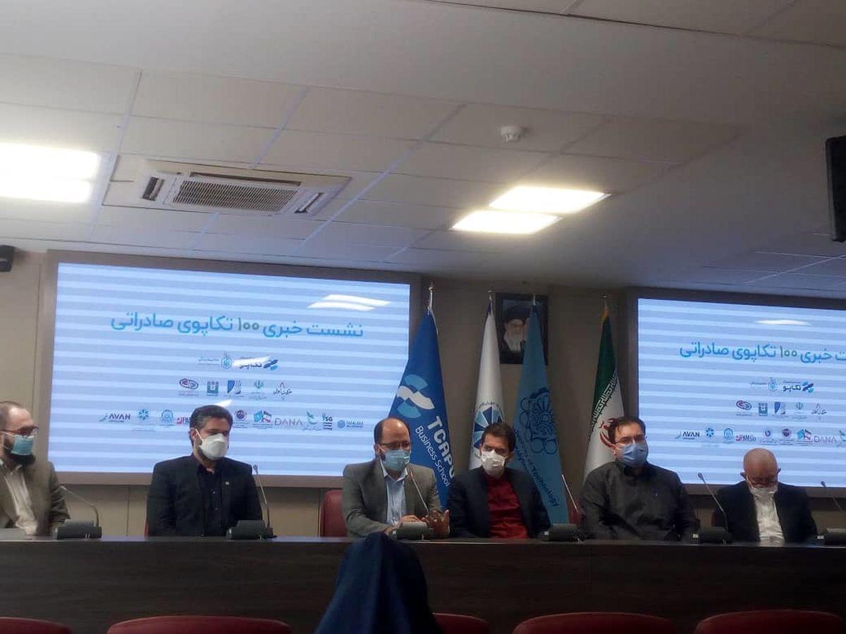 مذاکره برای صادرات دانش بنیان ها به عراق، افغانستان و ترکیه