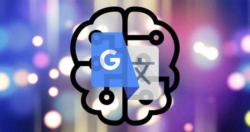 نحوه استفاده از گوگل ترنسلیت به صورت آفلاین/ قابلیت استفاده از گوگل ترنسلیت به صورت آفلاین