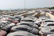 تخلیه 3 هزار دستگاه خودرو در بندرلنگه