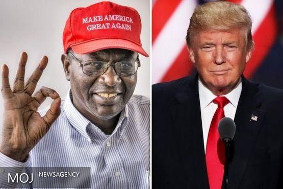 به ترامپ رای می دهم!