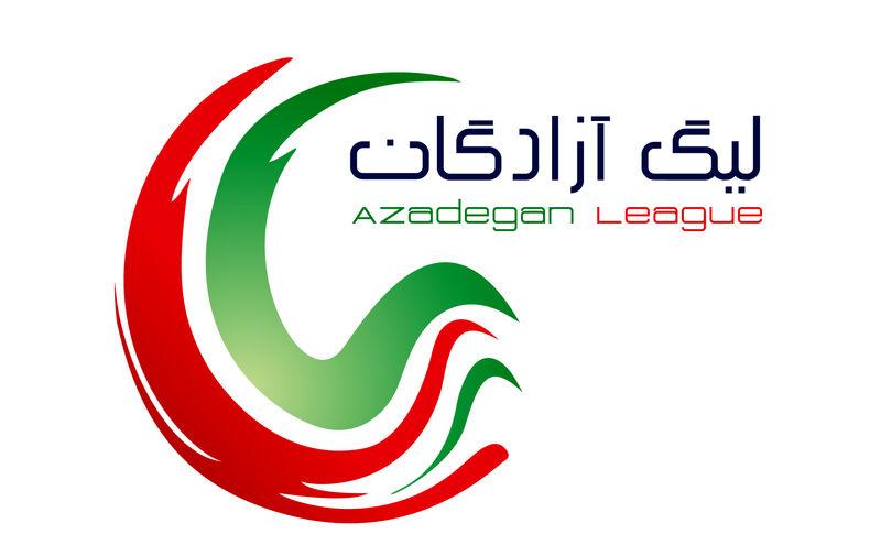قرعه کشی لیگ دسته اول فوتبال شنبه برگزار می شود