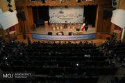 اجلاسیه شهدای کارمند استان کردستان