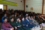 برگزاری جشنواره استانی شعر کردی و فارسی با موضوع آزاد در گیلانغرب