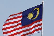 ابراز نگرانی دولت مالزی از تحولات عراق