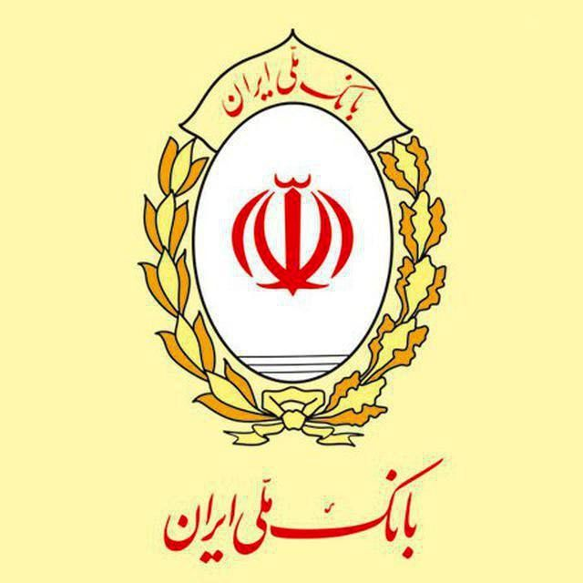 پرداخت بالغ بر ۱۲۵ میلیارد تومان توسط بانک ملّی ایران برای کارگران گروه ملی فولاد اهواز