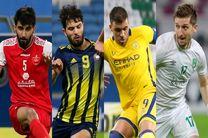 بشار رسن در بین چهار هافبک برتر لیگ قهرمانان آسیا+ لینک نظرسنجی