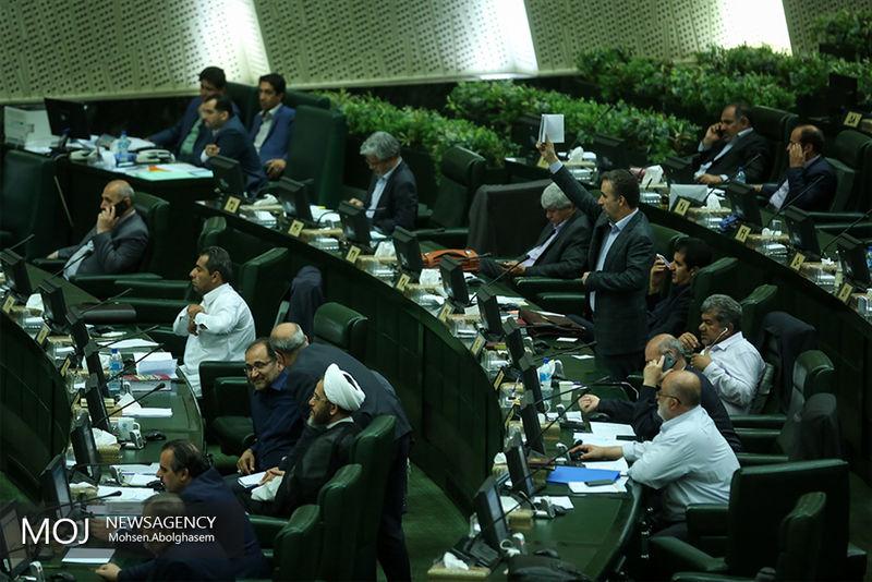 جلسه علنی امروز مجلس تمدید شد