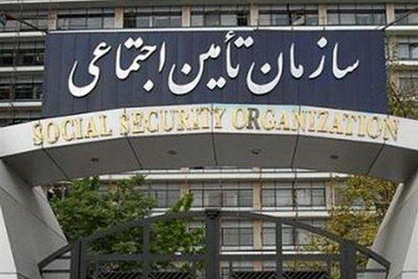 استقرار درمانگاه سیار تامین اجتماعی در مرقد امام خمینی (ره)
