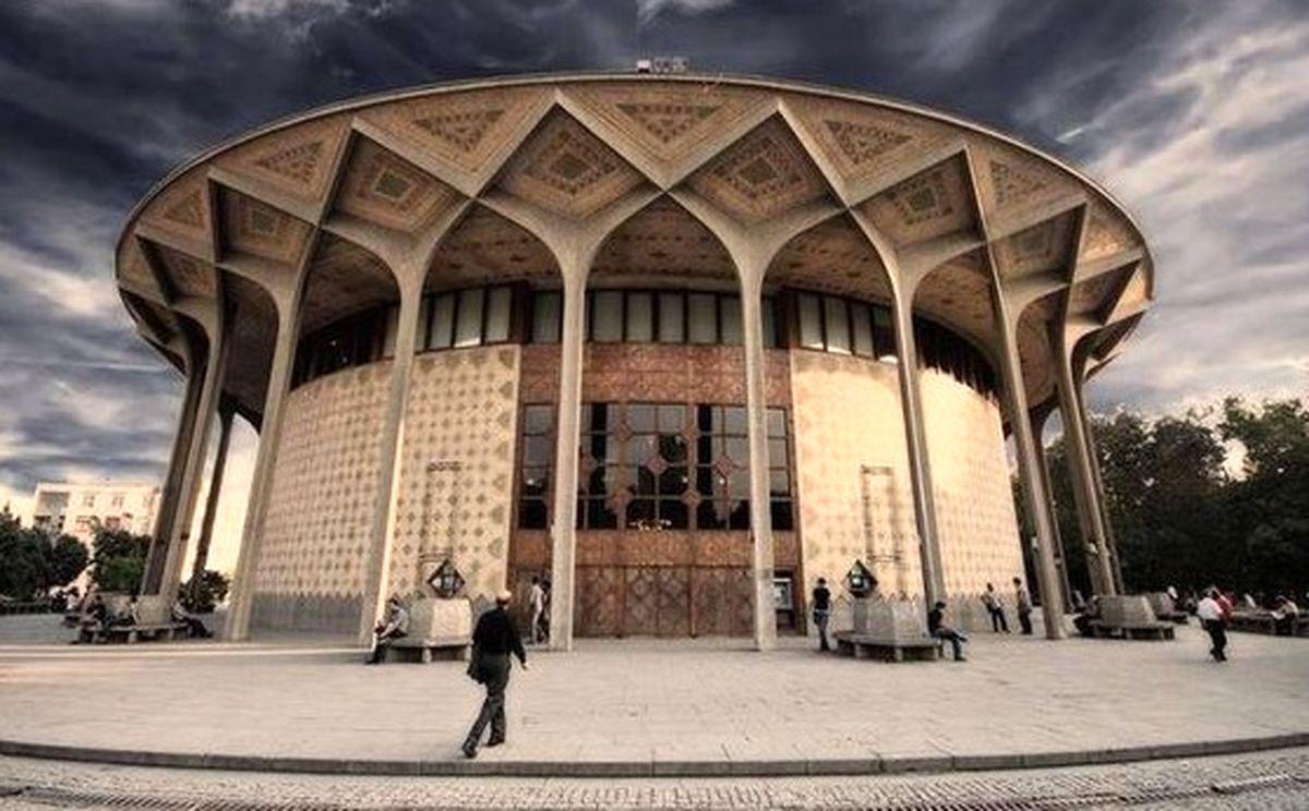 برنامههای جدید مجموعه تئاترشهر در هفته جاری اعلام شد