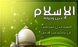 5 نفر از پیروان سایر ادیان در امامزاده زبیده خاتون(س) قزوین مسلمان شدند
