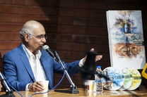 مراسم بزرگداشت هوشنگ مرادی کرمانی در خانه هنرمندان برگزار شد