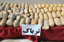 کشف بیش از نیم تن تریاک در پارسیان