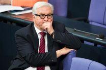 رئیس جمهور آلمان به دنبال مذاکره دوباره با اتحادیه احزاب متحد مسیحی