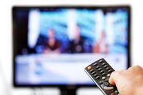 فیلمهای سینمایی و تلویزیونی در تعطیلات آخر هفته