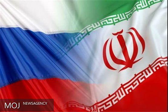 راهکارهای حضور پایدار تجار ایرانی دربازار روسیه