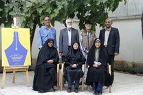 اعضای هیات علمی جایزه «پروین» معرفی شدند