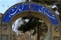 تصویب تخفیفات ویژه خوشحسابی امتیاز مناسبی برای شهروندان کرمانشاهی