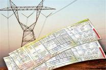 حذف قبوض کاغذی برق از نیمه شهریور امسال