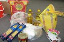 توزیع ۱۴۰ سبد غذایی بین نیازمندان الیگودرز در ماه رمضان