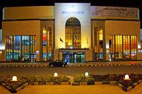اتاق سیگار و اتاق مادر و کودک در فرودگاه کرمانشاه راهاندازی میشود