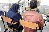 دستگیری زوج کیف قاپ با 8 فقره سرقت در رشت
