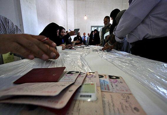 بررسی هزینه کرد انتخاباتی احزاب پس از برگزاری انتخابات