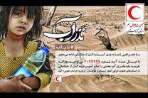 کردستان با کمپین «نذر آب» به یاری مردم سیستان و بلوچستان میشتابد